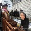 韓国「日本、釜山慰安婦少女像撤去要求…到底認められない」