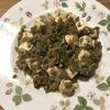 ホットクックで作る夕ごはん46麻婆豆腐