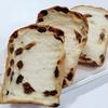 喜福堂 @渋谷パンマルシェ 巣鴨の老舗パン屋さんの隠れた名品イギリスレーズンパン