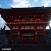 ☆残雪の京都:伏見稲荷大社山頂まで