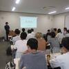 神戸学院大の学生が和束町にご来訪!地域で起業したD-matchaとキャリア論の話【d:matchaのこと】