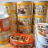 日本製の『魚の缶詰め』は引き籠り時の非常食の王様!