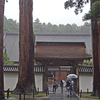 《11.3.11》被災地東北2018さんりく巡礼 / <報告記13>-松島町-瑞巌寺