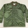 アメリカの軍服 海軍極寒候用デッキジャケットとは?  0286  🇺🇸    ミリタリー