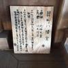 【福岡県春日市】昇町八幡宮