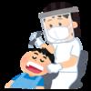 【障害児と歯科】いくつになっても虫歯治療は苦手な母と慎重な息子【高等養護学校】
