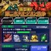 【GAW】進撃戦!第二次ネオ・ジオン抗争開始!