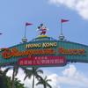 香港ディズニーランド(HKDL)に行くなら年間パスポートを購入するべき!【海外ディズニー】