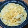 土鍋でたけのこご飯の作り方。