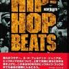 ヒップホップ・ビーツ HIP-HOP BEATS