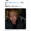 中村倫也company〜「 興奮アドレナリン分泌作用ありまくり」と称賛  」