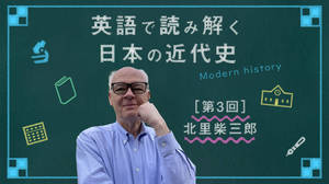 新千円札の顔「北里柴三郎」を英語で紹介できますか?