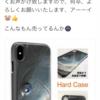 【超必見】大好きな魚がスマホケースに!?おすすめスマホケース7選!