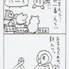『海のプラチナ』4コマ漫画 ポッチャマとスボミー