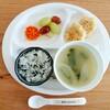 【離乳食】手づかみに!鶏肉と豆腐のおやき│作り置き冷凍OK【レシピ】