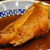 豊洲の「米花」でキンキ煮付け、春野菜と椎茸の和え物、ひじき。