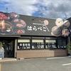 【オススメ5店】飯塚・筑紫野(福岡)にあるつけ麺が人気のお店