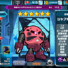 ☆2攻撃型  シャア専用ズゴック