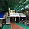 その後の長野新幹線車両センターの状況:5月6日