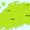 【鳥取と島根】永遠のライバル!?どっちがどっち!?