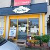 馬堀海岸「Space&Cafe MonTon(スペースアンドカフェ モントン)」〜ピアニストの方がオーナーの個人カフェ〜