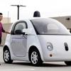 イギリス政府 自動運転車向けの保険制度確立へ動き出す