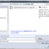 Windows Azure の Web Sites で SQLServerCompactを使用する