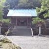 台風被害を乗り越えて、安房神社に祈願に行きました! 南房総今遊べる場所:2、安房神社