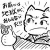 【ドラマ】日本に希望の花は咲くのか!?『ヘブンズ・フラワー』