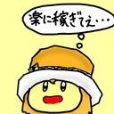サじのキチガイブログ