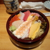 品川【藤寿司】にしきちらし ¥850+大盛 ¥100