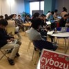 Cybozu Hackathon 最終日レポート