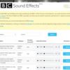授業で使えるかも?:BBC Sound Effects