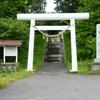 【御朱印】沙流郡日高町(旧門別町) 大神宮社(富川神社)
