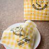 行列必至の焼きたてミルクパイ!北千住駅構内の「東京ミルクチーズ工場 Cow Cow Kitchen」でさくとろミルクパイをゲット!