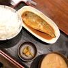 【グルメ】鯖味噌煮、豚汁定食😆✨
