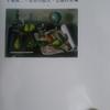 1/2「夢殿の救世観音 - 広津和郎」岩波文庫 日本近代随筆選1 から