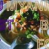 一度食べたらハマっちゃう!ミャンマーのおすすめ料理&現地で食べられるお店を紹介します!【ミャンマーレストラン情報】
