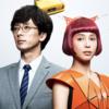 【タクシーアプリ】DiDi(滴滴出行)が日本上陸!【無料クーポン】