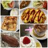 記念日には、ちゃんとはしゃぐ【家族団らん>ダイエット】