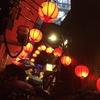 台湾に行ってきた