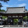 「源氏物語」ゆかりの石山寺