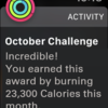 October Challenge from Apple Watch