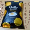 スペインの目玉焼き味のポテトチップスを食べた感想【QUILLO・フライドエッグフレーバー】