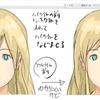 【85】  5/26 「【ブラシ塗り】色塗りを練習しよう!⑤-髪編→目編→完成→考察-」