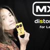 MXR Distortion+ Sound Check Video / Les Paul