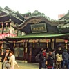 松山カフェ巡り日記✩道後満喫&穴場のオシャレ自然カフェのグリメリポ