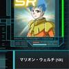 【GAW】宇宙要塞ア・バオア・クー開始!
