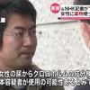 NHK元記者の強姦事件は極悪なのにマスコミは「忖度」放送
