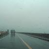筑波山が雨で見えなかった。